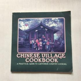 CHINESE UILLAGE COOKBOOK