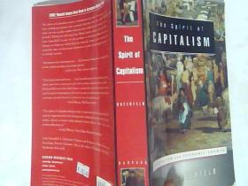 The Spirit of Capitalism:Nationalism and Economic Growth