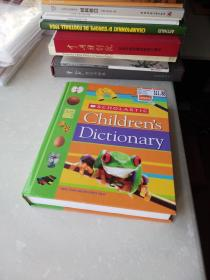 Children's Dictionary英文原版
