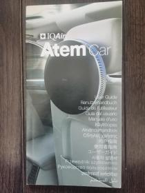 +IQAir Atem Car用户指南 使用者指南
