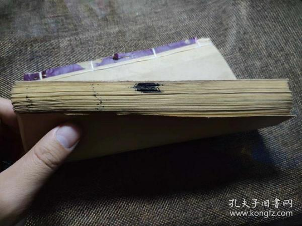 73119百决秘旨,一册全!罕见道教符咒本!