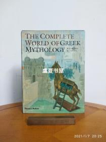 The Complete World of Greek Mythology  希腊神话中的世界