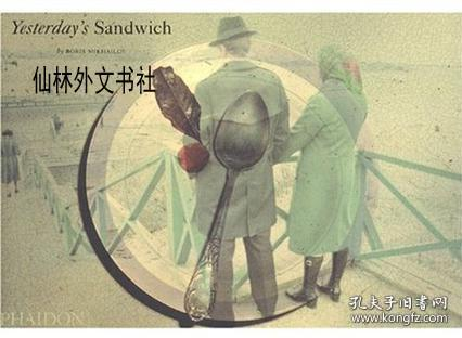 【包邮】Yesterday's Sandwich