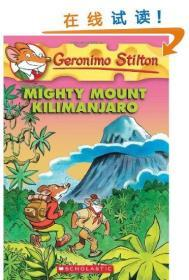 Geronimo Stilton #41 Might Mount Kilimanjaro