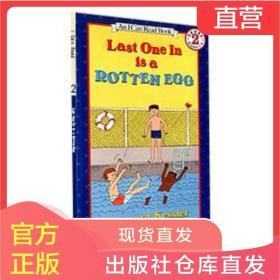 英文原版Last One in Is a Rotten Egg(I Can Read Level 2)