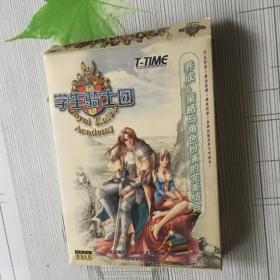 学生骑士团 养成.策略与角色扮演的完美结合 游戏光盘 2DVD+使用手册