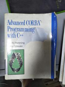 特价~Advanced CORBA(R) Programming with C++全外文版9780201379273