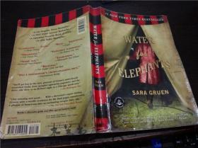 英法德意等原版外文 WATER FOR ELEPHANTS  Sara Gruen Algonquin Books of Chapel Hill 2006年 大32开平装