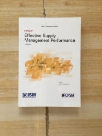 EFFECTIVE SUPPIY MANAGEMENT PERFORMANCE(有效的供应管理绩效)