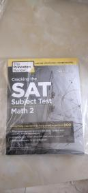 SAT Subject Test Math 2