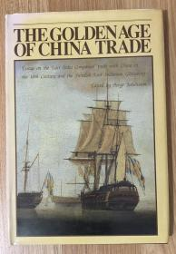 The Golden Age of the China Trade: Essays on the East India Companies' Trade with China in the 18th Century and the Swedish East Indiaman Götheborg
