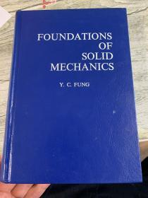 现货 Foundations of Solid Mechanics (International Series in Dynamics) 英文原版  固体力学基础   Y. C. Fung  冯元桢