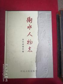 琛℃按浜虹墿蹇楋紙鍙や唬杩戠幇浠e嵎,16寮�绮捐甯︾洅锛�