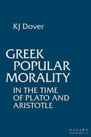 Greek Popular Morality In The Time Of Plato And Aristotle