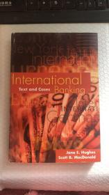 International Banking: Text And Cases