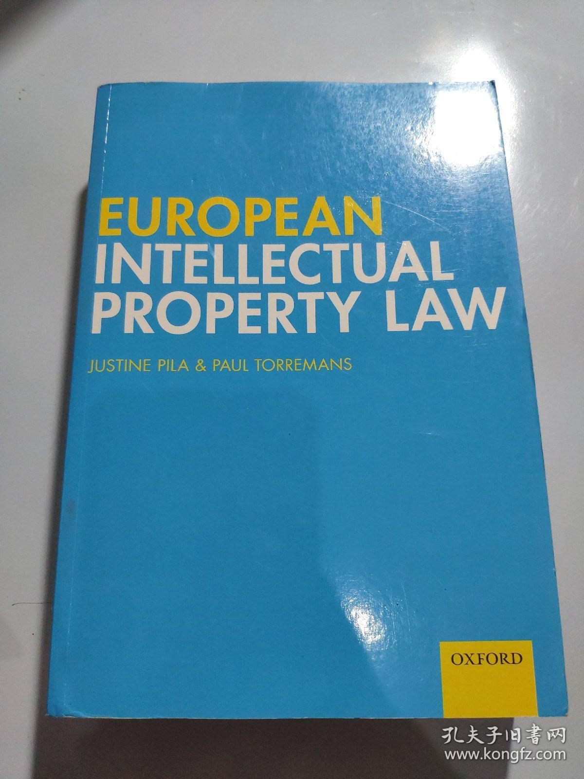 European intellectual property law