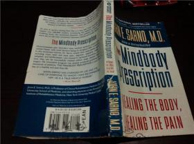 英法德意等原版外文 The Mindbody Prescripion john e sarno,m.d. WARNER BOOKS 1998年 大32开平装