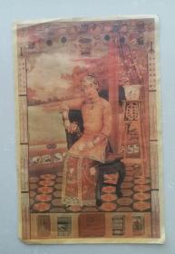 民国广告宣传画:  中华民国四年(1916年)旧历岁次乙卯广告宣传画。尺寸:38cmx24.5cm。