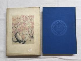 昭和53年(78年),前田青邨之歷史畫