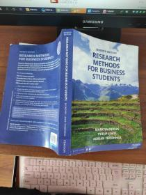 Research Methods for Business Students(Seventh Edition) 商科学生研究方法(第七版)英文原版