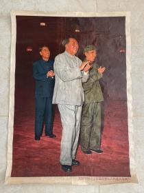 毛林周全開宣傳畫,沈陽工人代表大會紀念