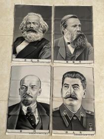 對開早期反字,馬恩列斯四幅絲織畫