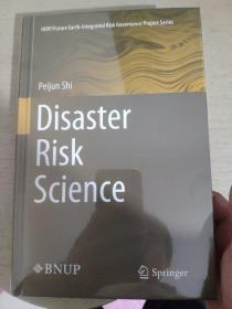 Disaster Risk Science 全新未拆封