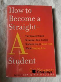 How to Become a Straight-A Student:The Unconventional Strategies Real College Students Use to Score High While 【英文原版 小16开 2007年印刷 看图见描述】