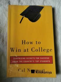 How to Win at College: Surprising Secrets for Success from the Countrys Top Students  如何在大学里脱颖而出【英文原版 大32开 2005年一印 看图见描述】