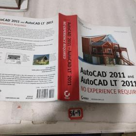 AutoCAD 2011 and AutoCAD LT 2011: No Experience Required 欧特克专业绘图和详细设计
