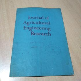 journal of agricultural engineering research