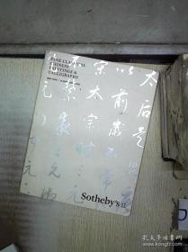 SOTHEBY'S NEW YORK FINE CLASSICAL CHINESE PAINTINGS & CALLIGRAPHY 2018  C2