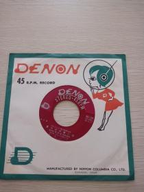 45轉 日文黑膠唱片