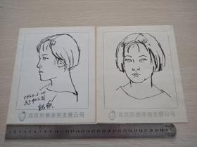 著名漫畫家 魏鐵  肖像作品2幅 保真