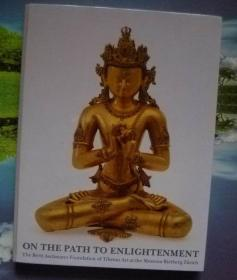 ONTHEPATHTOENLIGHTENMENT[精装】如图