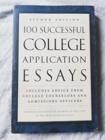 100SUCCESSFUL COLLEGE APPLICATION ESSAYS(Second Edition)【英文原版 大32开 2002年印刷 看图见描述】