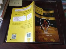 鍍忓婕斾竴鏍锋�濊�冿細a practical handbook