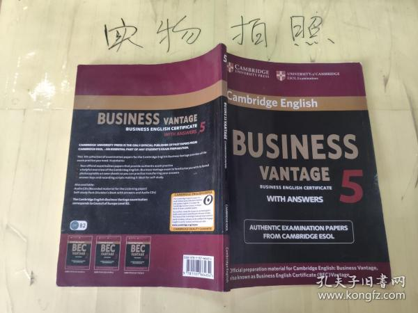 Cambridge English Business 5 Vantage.with answer
