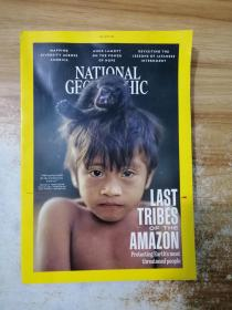 national geographic 2018.10