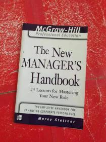 新经理人手册 The New Manager's Handbook