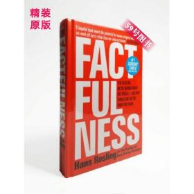 精装  英文原版 Factfulness: Ten reasons We're Wrong About The World 事实 真确 真确 Hans Rosling