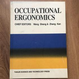 职业工效学(occupational ergonomics)
