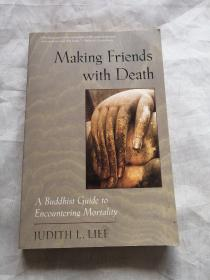 Waking Friends With Death