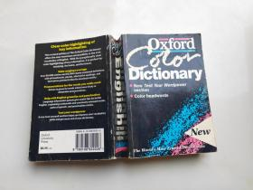 Oxford Cocor Dictionary