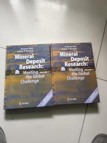 mineral deposit research:meeting the global challenge【volume 1,2,2册合售】【16开硬精装如图实物图】