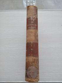 journal des sciences militaires 53 annee huitieme serie . tome seizieme 法文原版1877年出版