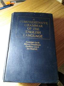 A COMPREHENSIVE GRAMMAR OF THE ENGLISH LANG UAGE(英语语法大全)16开精装厚册