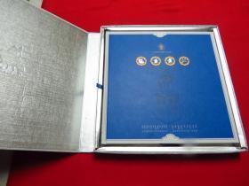 中国邮票珍藏纪念册 魅力肃北【面值97元 两个8元小型张 一个5元 一个6元 · 两个3元小型张】