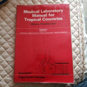 Medical laboratory Manual for Tropical countries(Monica cheesbrough)Volume  I  (Second edition)