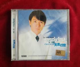 CD 刘德华CD in your eyes,天马行空